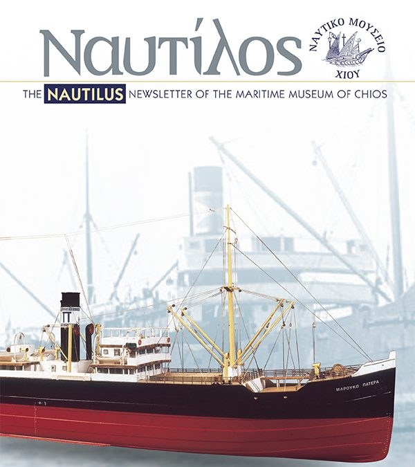 NAUTILUS Edition No 4   June 2016 – May 2017